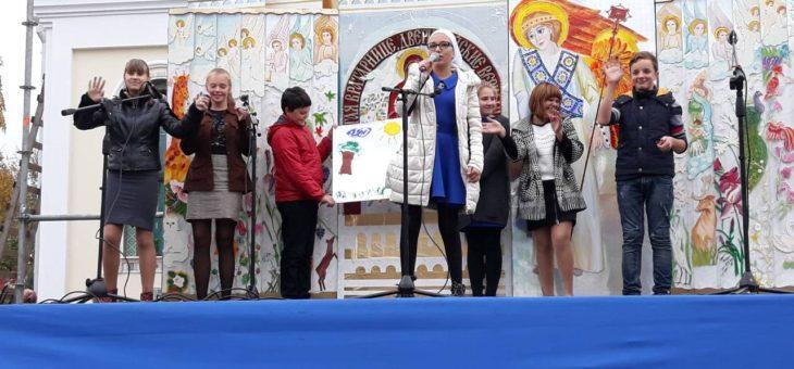 Воспитанники воскресной школы при Свято-Алексеевском храме приняли участие в ежегодном фестивале воскресных школ «Благая Вратарница»