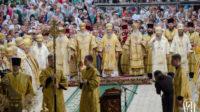 Анонс торжеств в Киеве посвященных юбилею 1030-летия Крещения Руси