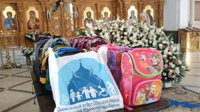 Молодежный актив храма провел благотворительную акцию в пользу многодетных семей «Собери ребенка в школу»