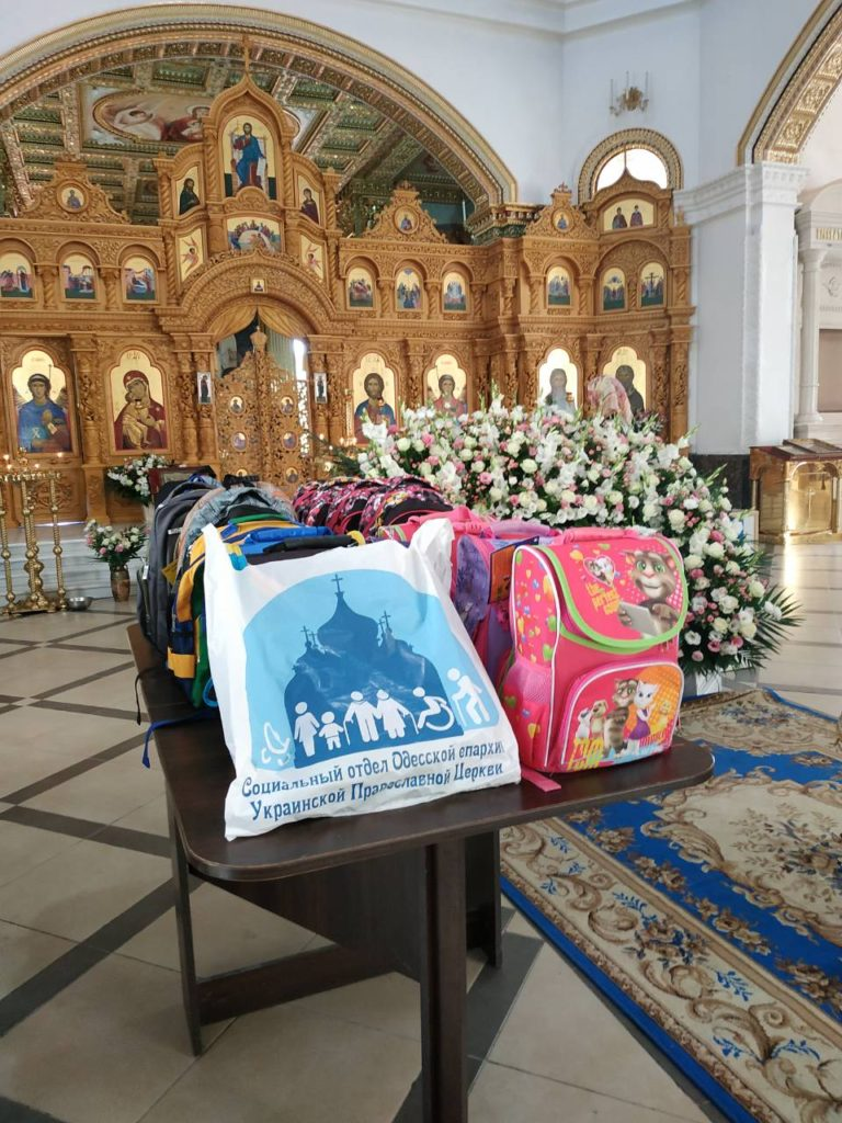 В Свято-Алексеевском храме города Одессы прошла благотворительная акция «Собери ребенка в школу»