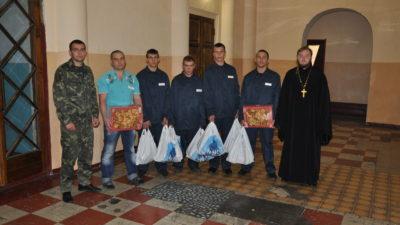 Духовенство и прихожане Алексеевского храмового комплекса оказали помощь ряду заключенных в исправительных учреждениях Украины
