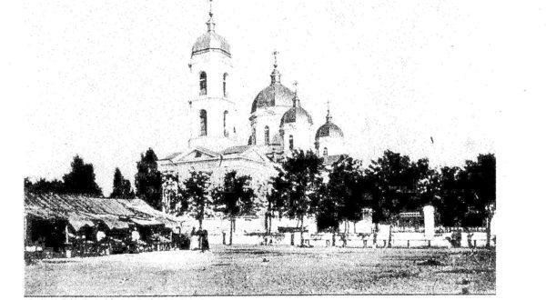 Фотографии Свято-Алексеевского храма (ХХ век)