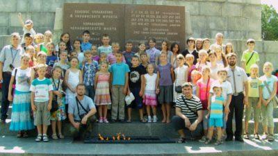 Паломническая поездка воскресной школы «Человек Божий» по святым местам Крыма, 2013-й год